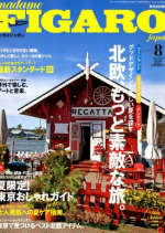 2012.08.20_figaro_front