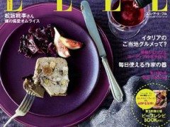 2012.10.06_Elle a table_front