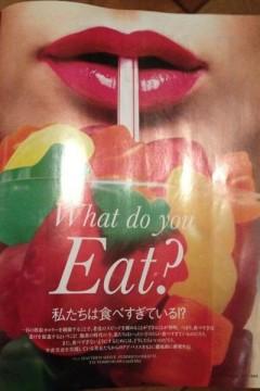 2012.10.27_Elle Japon_contents