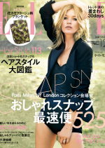 2012.10.27_Elle Japon_front