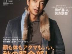 20120924_UOMO 11月号