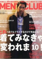 20120924_men's club11月号
