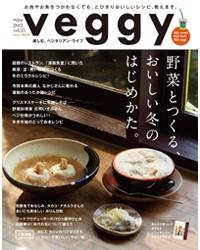 20121109_veggy vo25