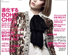 2013.04.27_Vogue Japan_front