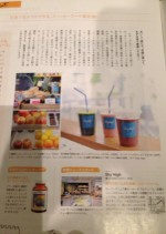 2013.05.09_Hanako_contents