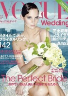 20130522_VOGUE wedding vol.2
