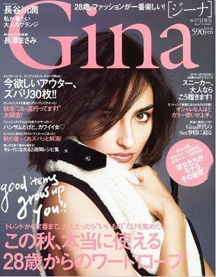 20131008_Gina Vol.16
