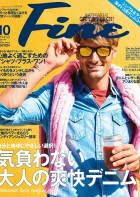 2014.08.30_Fine10月号_cover