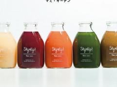 20140828_Juice Cleans Dieta