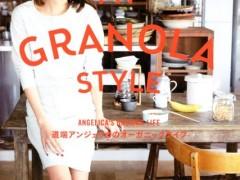 20141220_MY GRANOLA STYLE 道端アンジェリカ